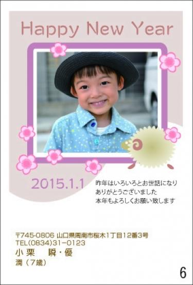 写真 ブログ用 1のコピー.jpg
