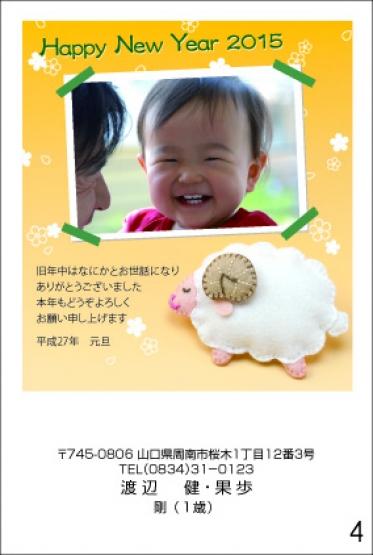 写真 ブログ用 のコピー.jpg
