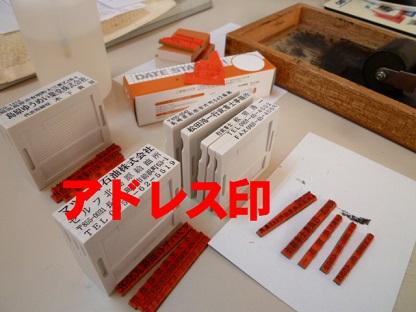 P1060745のコピー.jpg