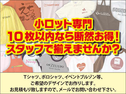 Tシャツプリント.png