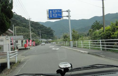 篠川から名瀬への迂回路