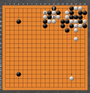 20170613 実戦1
