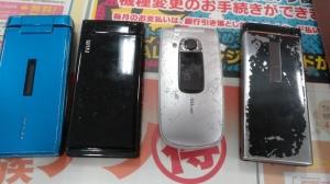 携帯の残骸