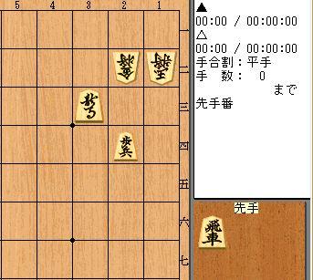 詰将棋0717
