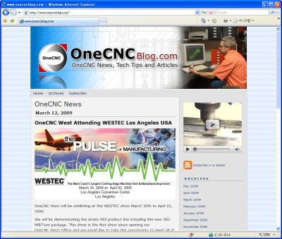 OneCNC海外公式ブログ