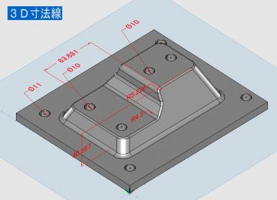 OneCNC_3D寸法線
