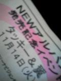 20061114_280342.JPG
