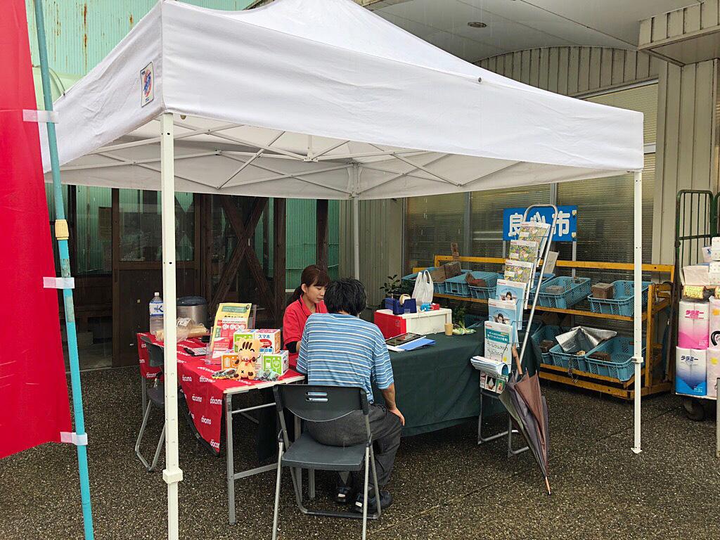 ドコモショップ いの店 佐川店 ふるさとキャラバン 8月 仁淀川町 ドコモ光