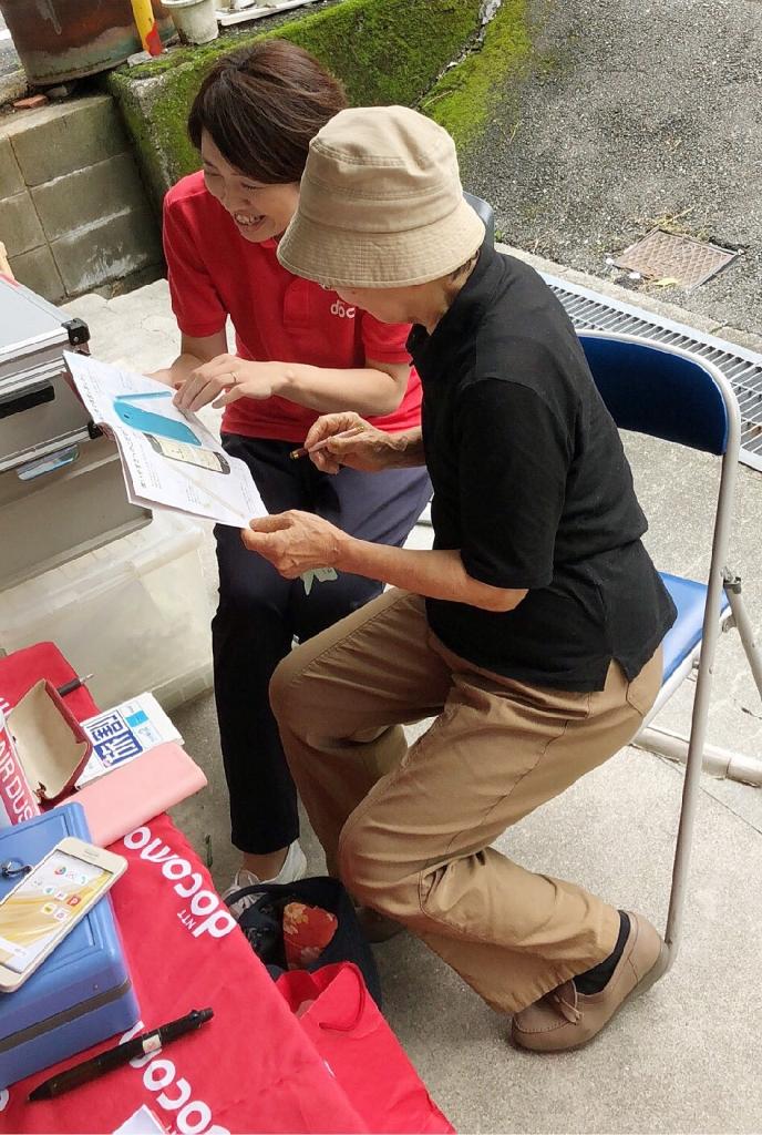 ドコモショップ ブログ blog CSR活動 高知県 伊野店 佐川店 ふるさとキャラバン ドコモ光
