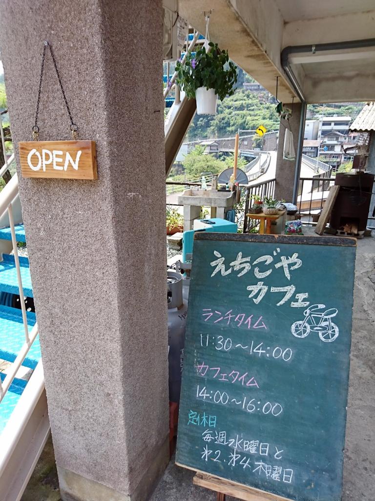 ドコモショップ 伊野店 佐川店 docomo in スマイル