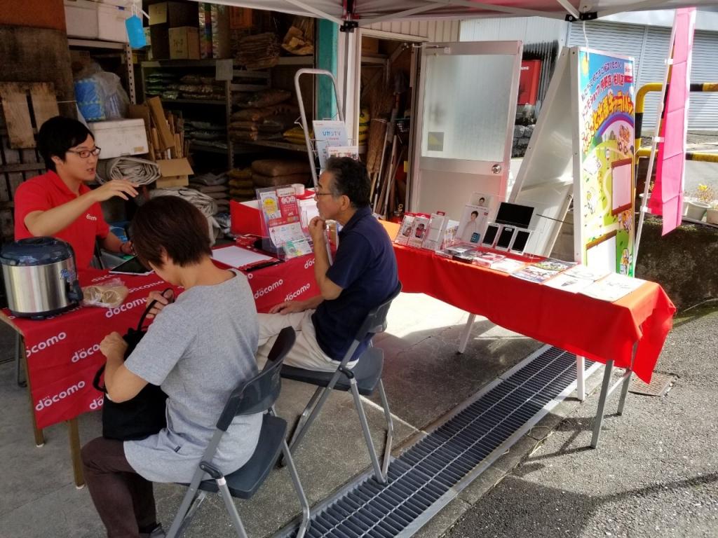高知 ドコモショップ docomo ブログ 新着 CSR活動 伊野店 佐川店