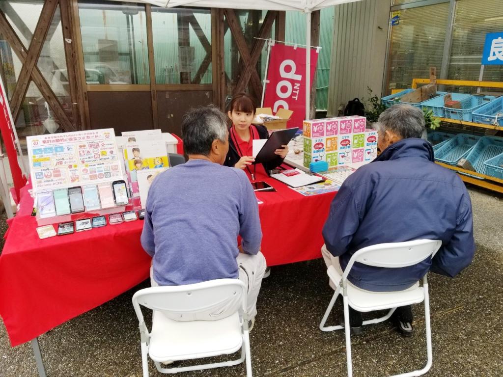 ドコモショップ ブログ CSR活動 地域活動 出張キャラバン 高知県 docomo 料金値下げ お得