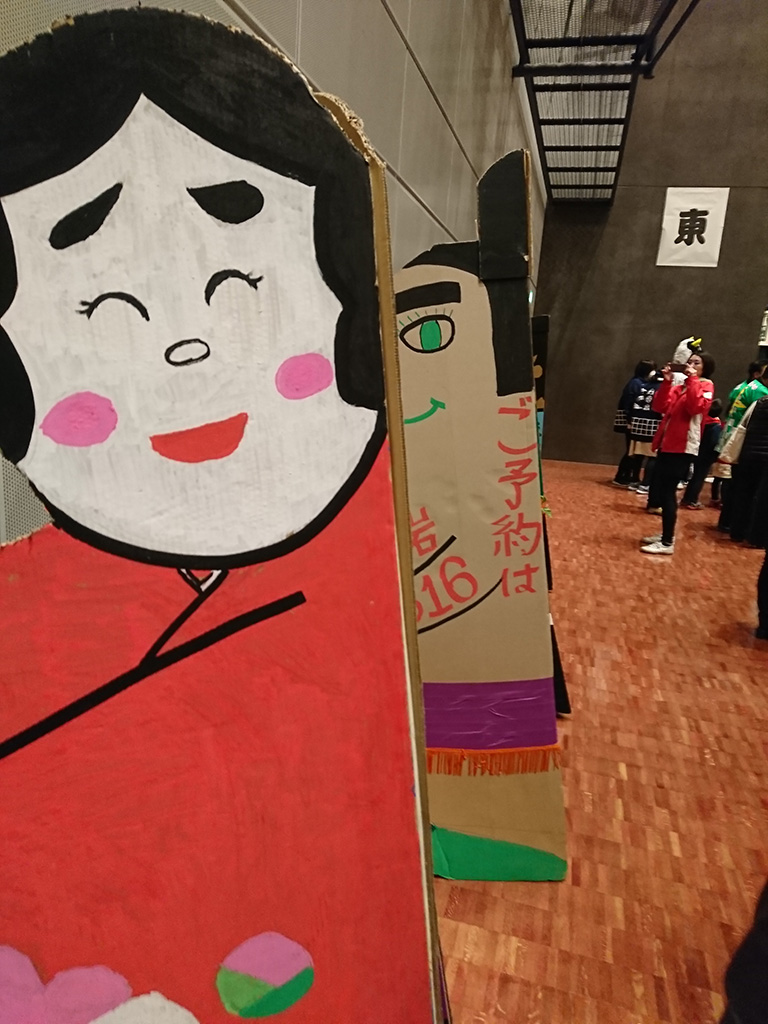 2019年 docomo in スマイル smile 巨大紙相撲大会
