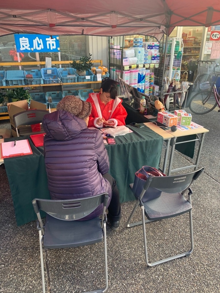 CSR活動 ドコモショップ 高知県 docomo 出張キャラバン 伊野店 佐川店