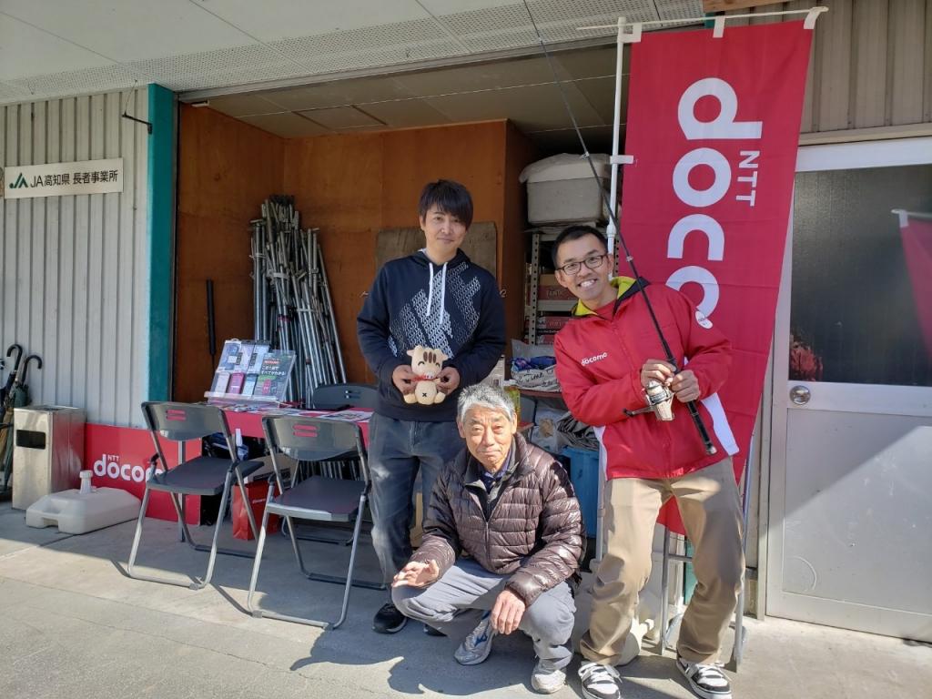 高知県 docomo ドコモショップ スタッフ募集 アットホームで楽しい 求人 キシモト通信サービス
