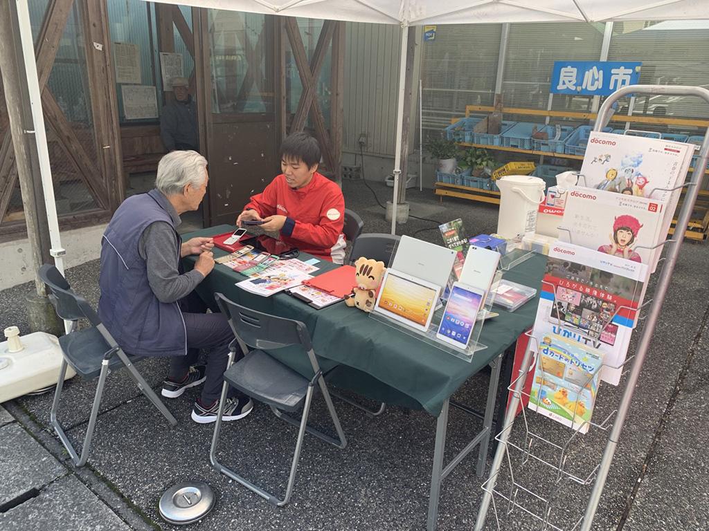 docomo 伊野店 いの店 佐川店 CSR活動 地域活動 出張 求人 スタッフ採用 社員募集 2019年