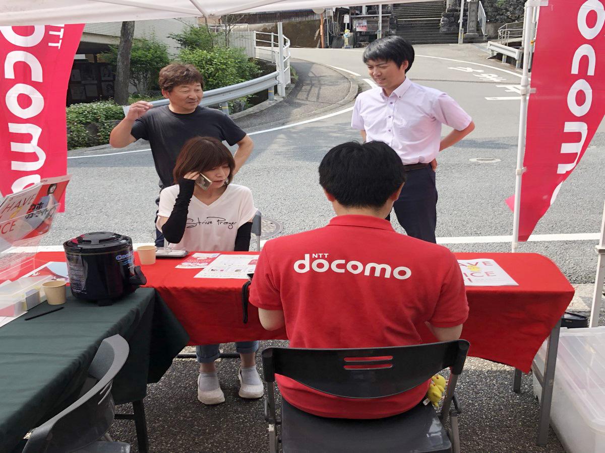 ドコモブログ docomo blog 高知のドコモショップ ふるさとキャラバン CSR活動 地域活動 求人 社員募集 スタッフ募集