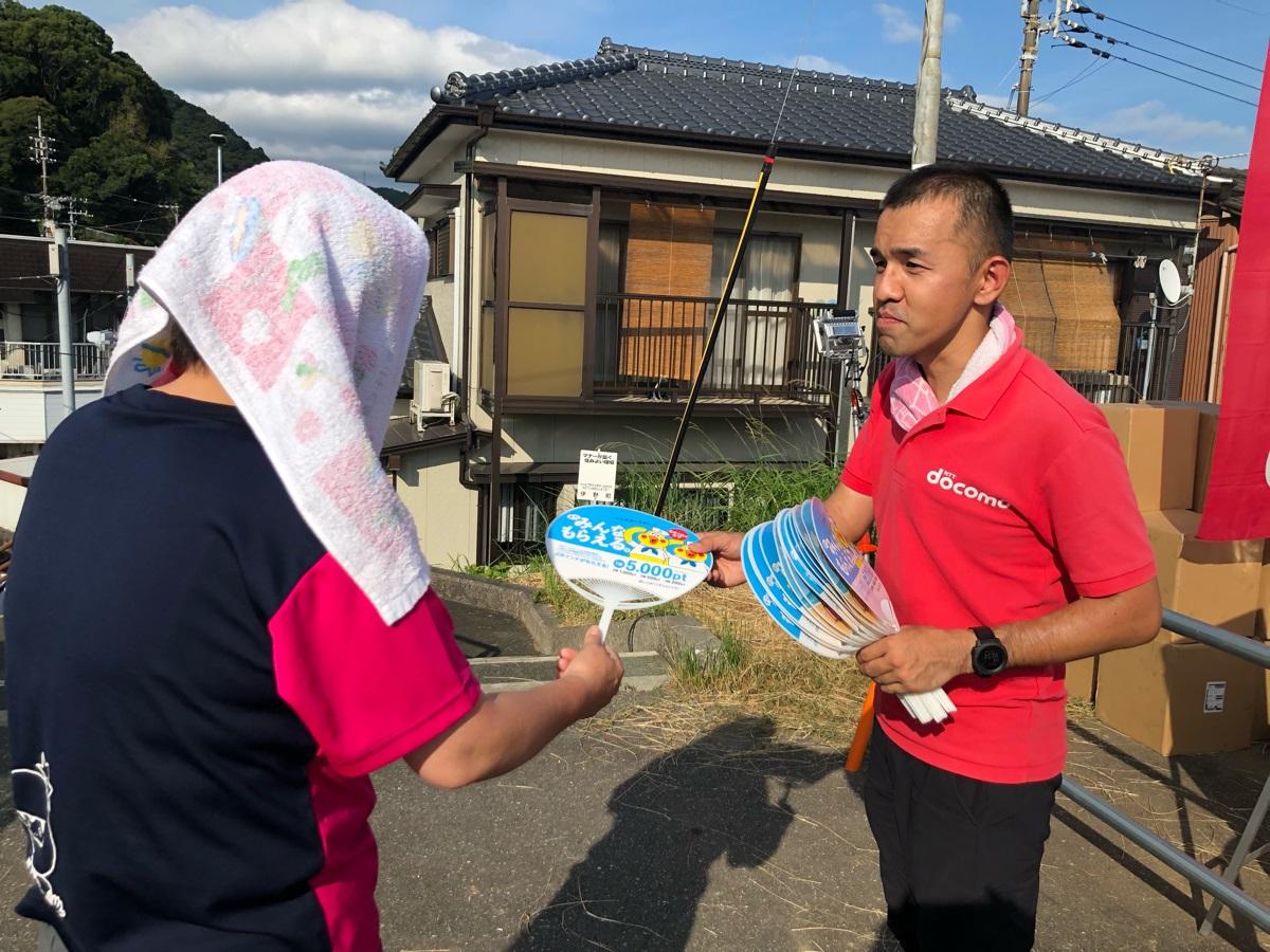 2019年 令和元年 高知のドコモショップ いの町民祭仁淀川まつり