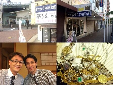 阪急王子公園駅前の買取店