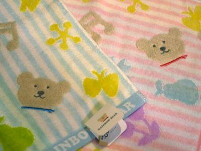 4bc50655d1657 カラーはライトブルーとピンクの2色です!