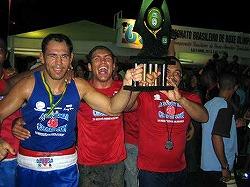 ホジェリオ ボクシング・チャンピオン