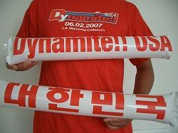 Dynamite!! USA