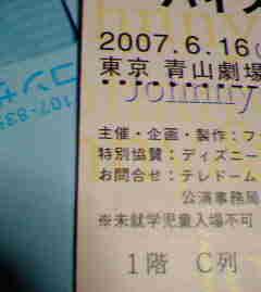 20070529_249092.jpg