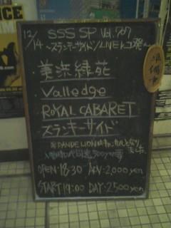 20061215_209225.jpg