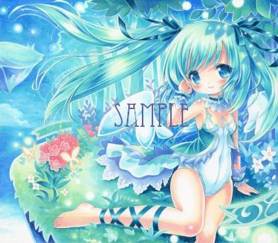 オリジナルイラスト。絵。女の子。ファンタジー。少女。魔法。 森。童話。空。天空。天使。庭園。空中庭園。