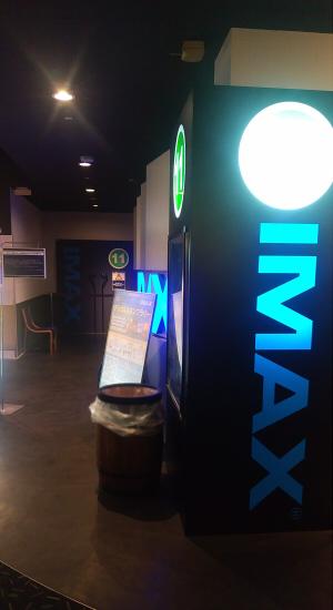 IMAX 札幌