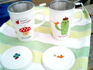 茶こし付きのマグカップ