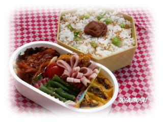 ちりめん山椒と枝豆の混ぜご飯