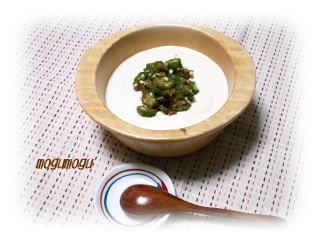 豆腐ポタージュ梅おかかオクラのっけ
