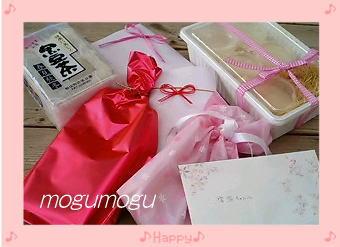 らっこちゃんプレゼント1