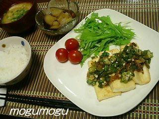 豆腐ステーキのオクラソース