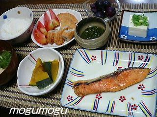 鮭の塩焼き定食