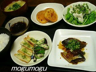 秋刀魚の香味煮定食