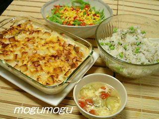 カボチャと高野豆腐のミルクグラタン