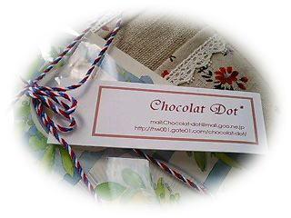Chocolat dot*のタグ