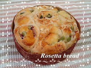 アスパラとベーコンのロゼッタパン