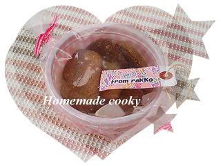 胡麻のクッキー