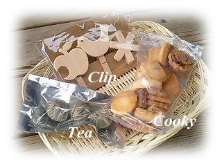 クリップ、クッキー、お茶