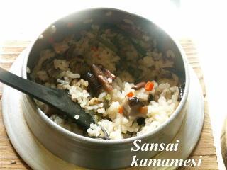 山菜の釜飯
