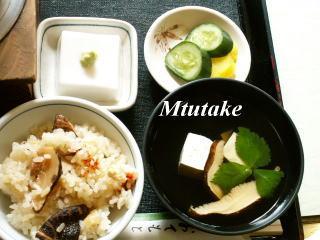松茸の釜飯2
