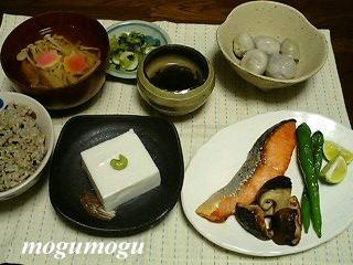 胡麻豆腐と生麩1