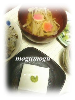 胡麻豆腐と生麩2