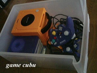 子供のゲーム機