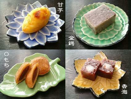 鈴縣のお菓子1