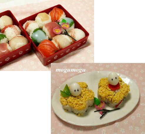 手まり寿司とお雛寿司