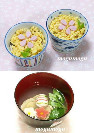 カップ寿司と潮汁